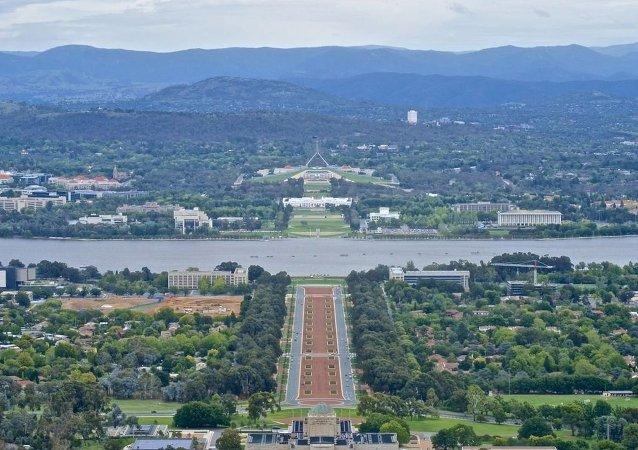 澳大利亞首都堪培拉