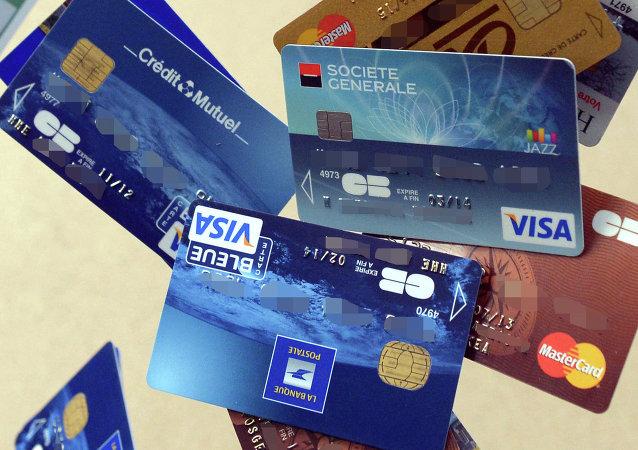 人民币跨境支付系统CIPS正式上线