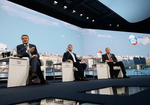 俄副总理:俄加入经合组织工作小组级谈判恢复
