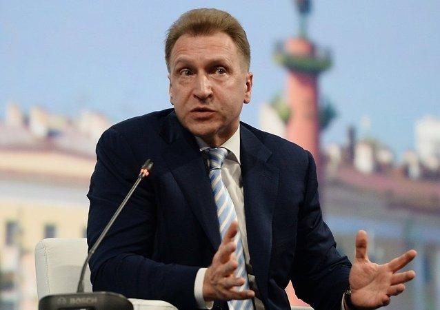 俄罗斯政府第一副总理伊戈尔·舒瓦洛夫
