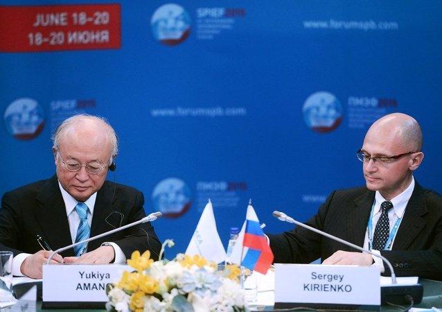 俄罗斯国家原子能集团公司总裁谢尔盖·基里延科和国际原子能机构总干事天野之弥