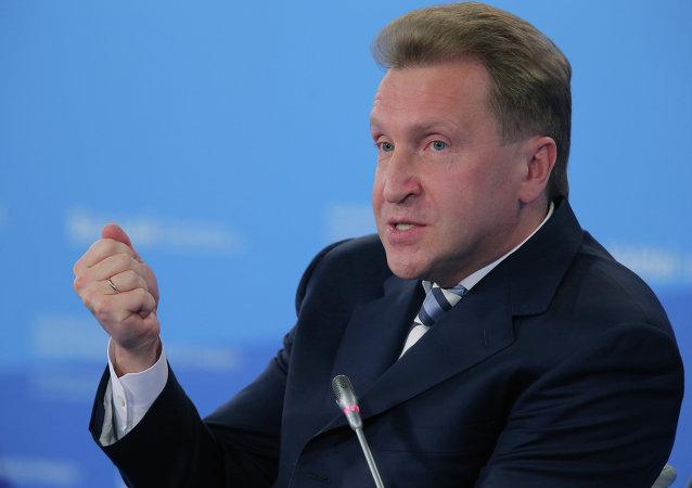 俄第一副总理