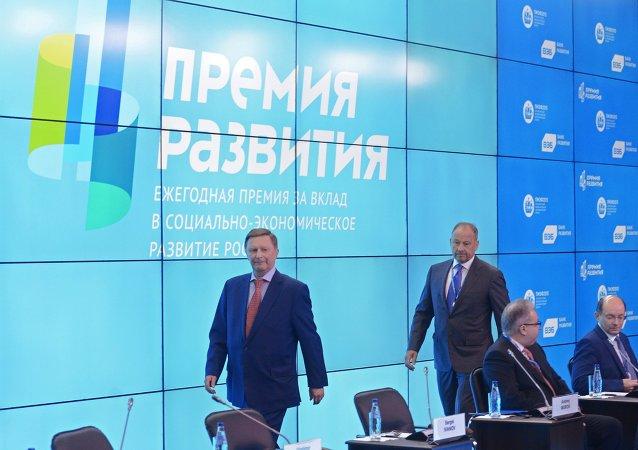 俄总统办公厅主任:俄罗斯外国直接流入投资额13年里扩大12倍