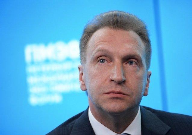 俄副总理:欧亚经济共同体和中国签自贸协议可与TPP竞争