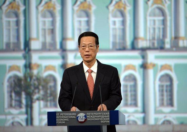 张高丽认为必须将欧亚经济联盟和丝绸之路经济带发展战略对接