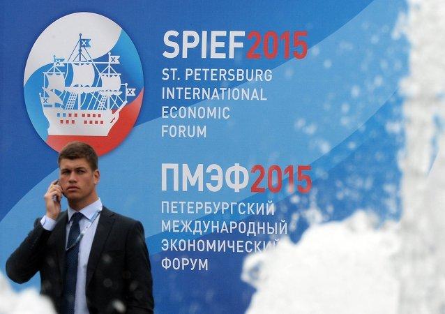 圣彼得堡国际经济论坛期间共签订合同2934亿卢布