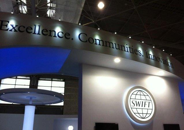 俄媒:制裁不会让俄脱离SWIFT系统