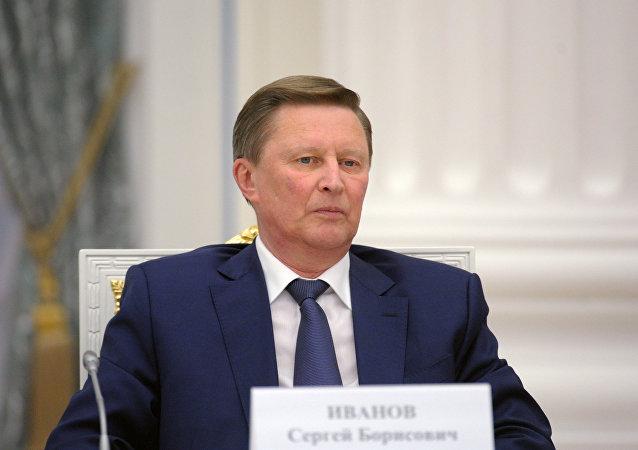 谢尔盖•伊万诺夫