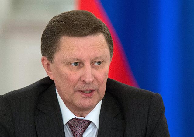 俄罗斯总统办公厅主任伊万诺夫