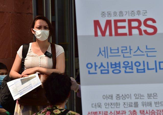 韩国再次出现感染MERS的新病例