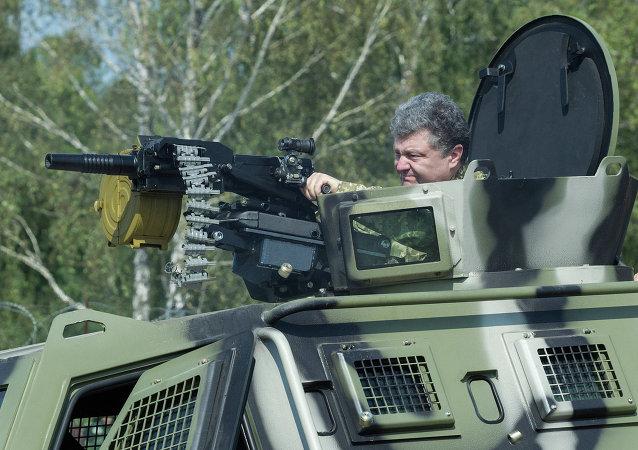 俄外交部:基辅在履行明斯克协议上的立场目前不令人乐观