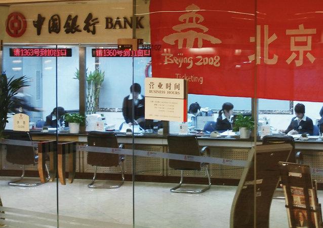 中国银行成为亚洲首个伦敦金定价行