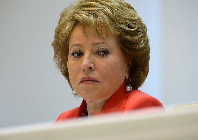 俄上议院议长:欧盟拒绝对俄新制裁说明希望与俄关系正常化