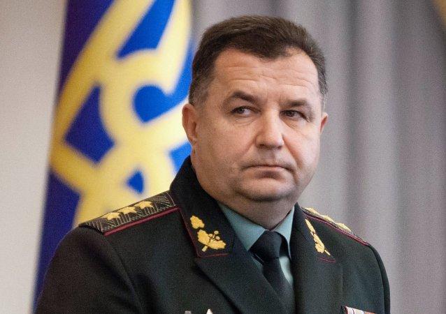 乌克兰国防部长斯捷潘·波尔托拉克
