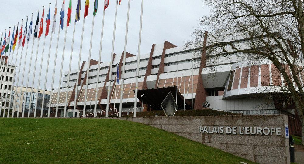 俄代表团将缺席PACE会议直到被平等对待