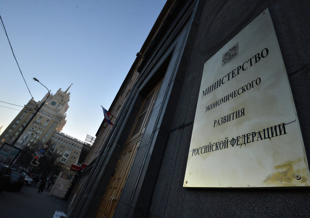 俄经济发展部:俄经济2年后应出现3-3.5%的增长