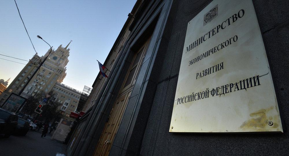 媒体:9月时便讨论过俄经发部部长人选