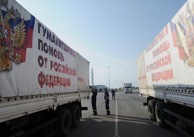 俄紧急情况部车辆为顿涅茨克和卢甘斯克运去500多吨人道物资