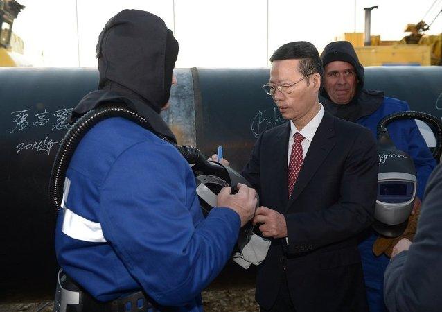 """俄气拟2018年前向""""西伯利亚力量""""投资约90亿美元"""