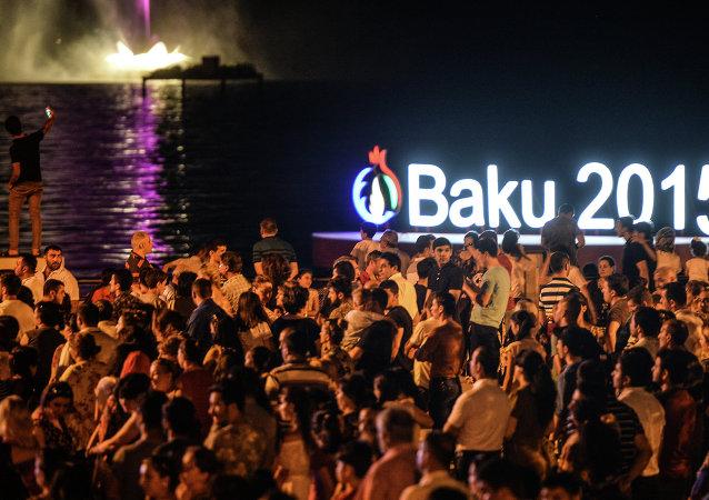 首届欧运会在巴库正式落幕