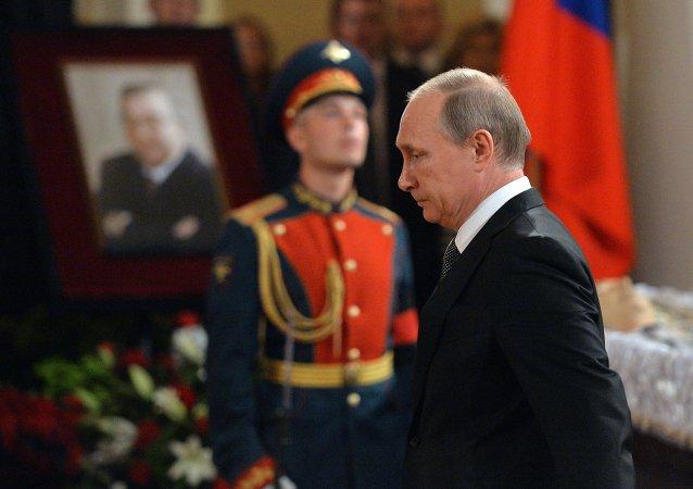 普京抵达与普里马科夫遗体告别仪式