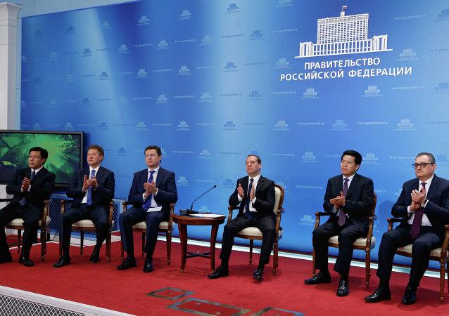 中俄东线输气管道中国段开工建设