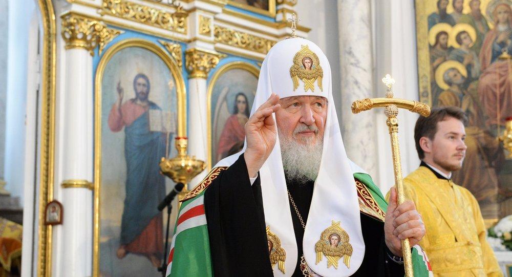 莫斯科及全俄宗主教基里尔