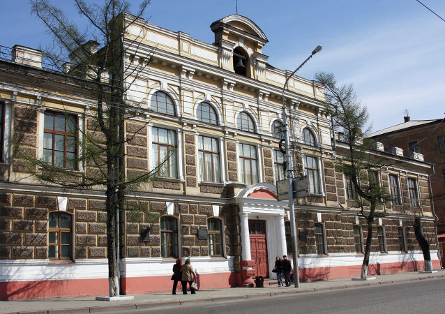 西伯利亚联邦大学的A楼