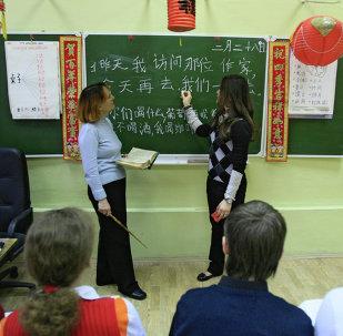 中国渭南师范学院与俄罗斯乌法市就多项合作达成共识