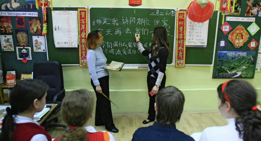 """中国学者:中俄应重视培养复合型高专人才 俄罗斯""""汉语热""""是长期现象"""