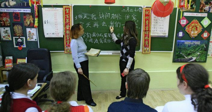 2020年俄将把汉语纳入国家统一考试体系