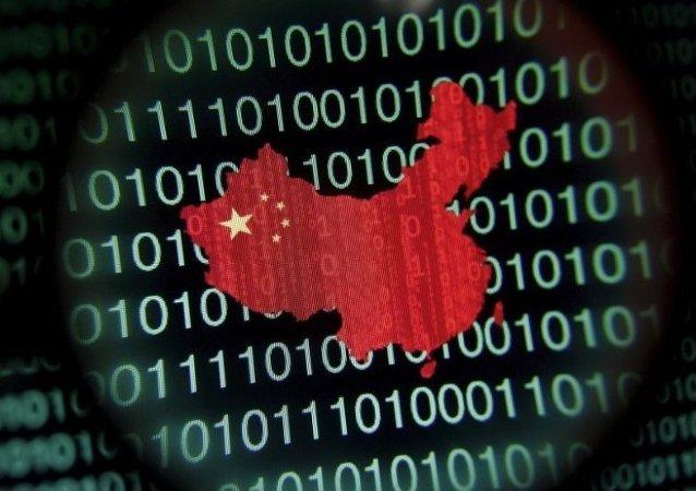 中国外交部:维护网络安全不应成为中美摩擦点
