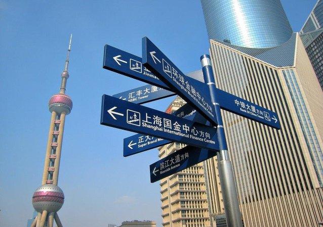對中國的預言能變成現實嗎?