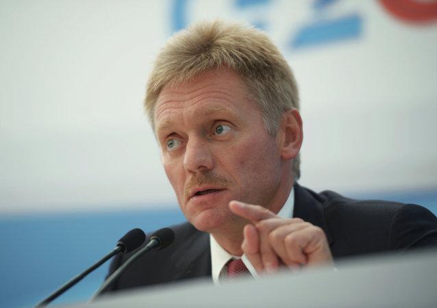 俄总统新闻秘书德米特里∙佩斯科夫