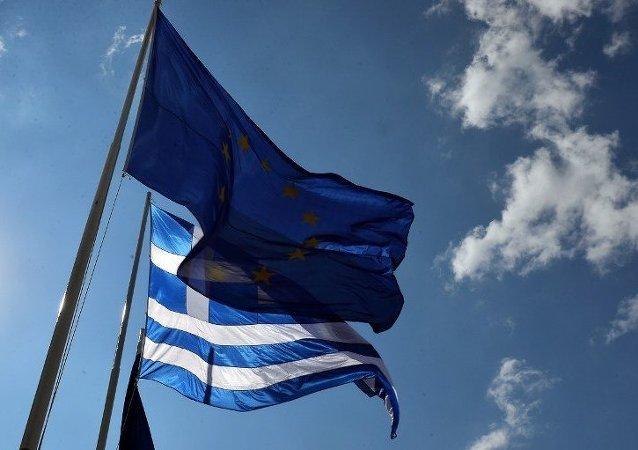 欧元集团11月9日批准向希腊划拨20亿欧元贷款的可能性不大