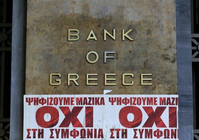 希腊经济学家:公投削弱希腊在同欧盟谈判中的地位