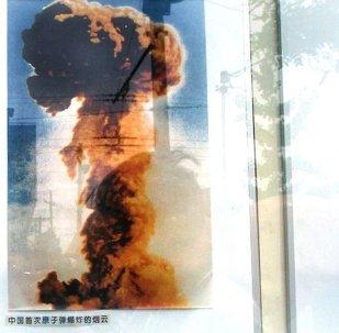 秘密核基地成为红色旅游景点