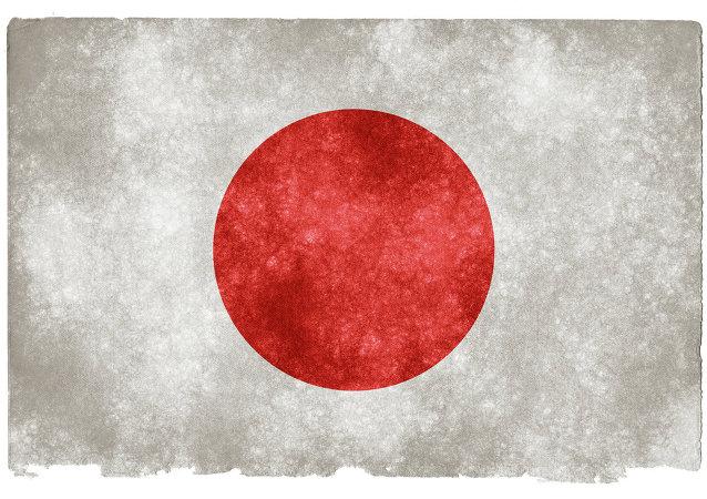 皮尤研究中心:亚太国家居民对日本在最有好感