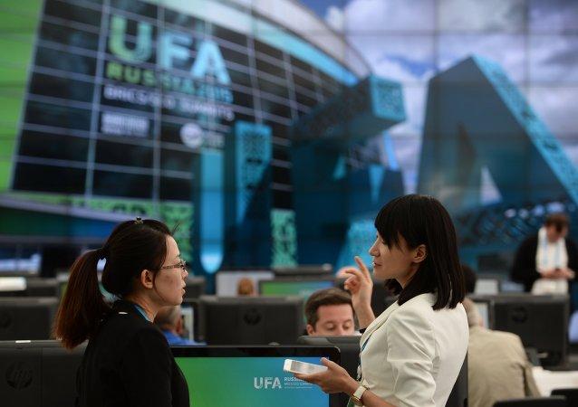 金砖上合峰会国际新闻中心在乌法启用
