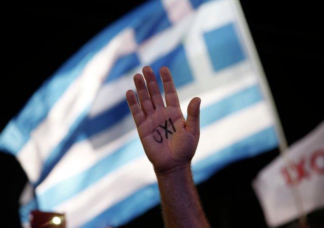 希腊为欧元集团带去新协议草案