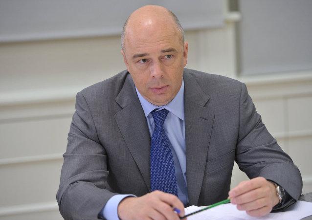 俄罗斯第一副总理兼财政部长西卢安诺夫