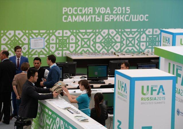 俄出口信用与投资保险署:俄中应在第三国家成立合资企业