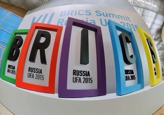 金砖国家全球大学峰会将在莫斯科召开
