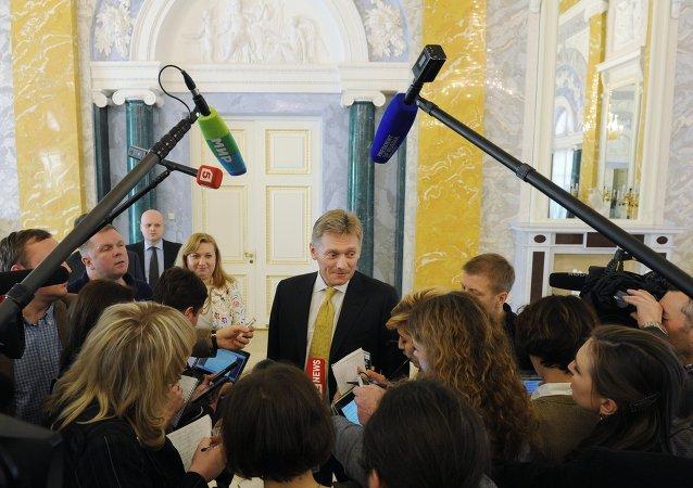 俄总统新闻秘书:已初步确定普京将与卢森堡总理举行会晤