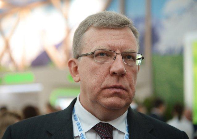 俄罗斯前财长、公民倡议委员会主席阿列克谢•库德林