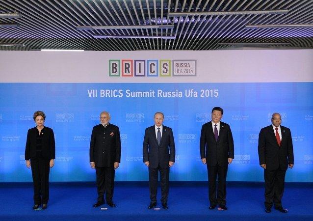 俄外交部:金砖国家走出宣言阶段并已是世界发展重要因素