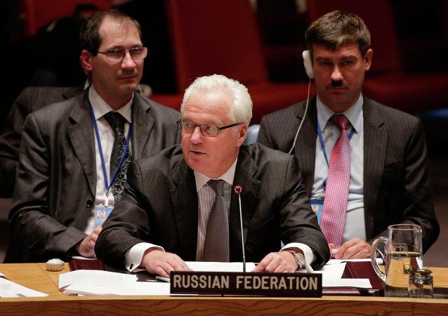 俄常驻联合国代表:安理会应谴责朝鲜核试验行为