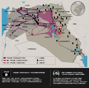 """""""伊斯兰国""""恐怖组织"""