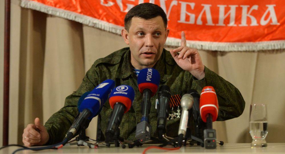 """顿涅茨克共和国称""""小俄罗斯""""的宪法将经全民公投通过"""