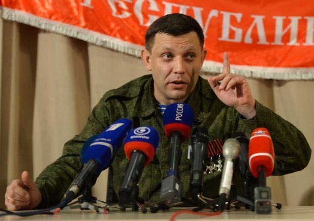 顿涅茨克领导人扎哈尔琴科